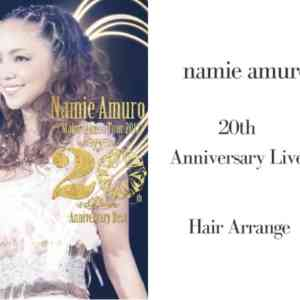 引用元 安室奈美恵公式facebookページhttps://www.facebook.com/NamieAmuroOfficial/